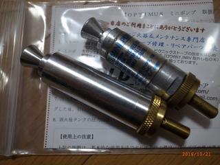 43CC1C9B-ABFA-4DD6-B0BB-E41219CDEDB5.jpg