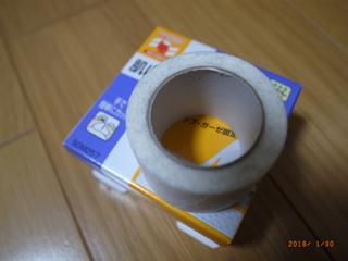 5BD3121A-93D8-4F5A-8137-A184B4658A4D.jpg